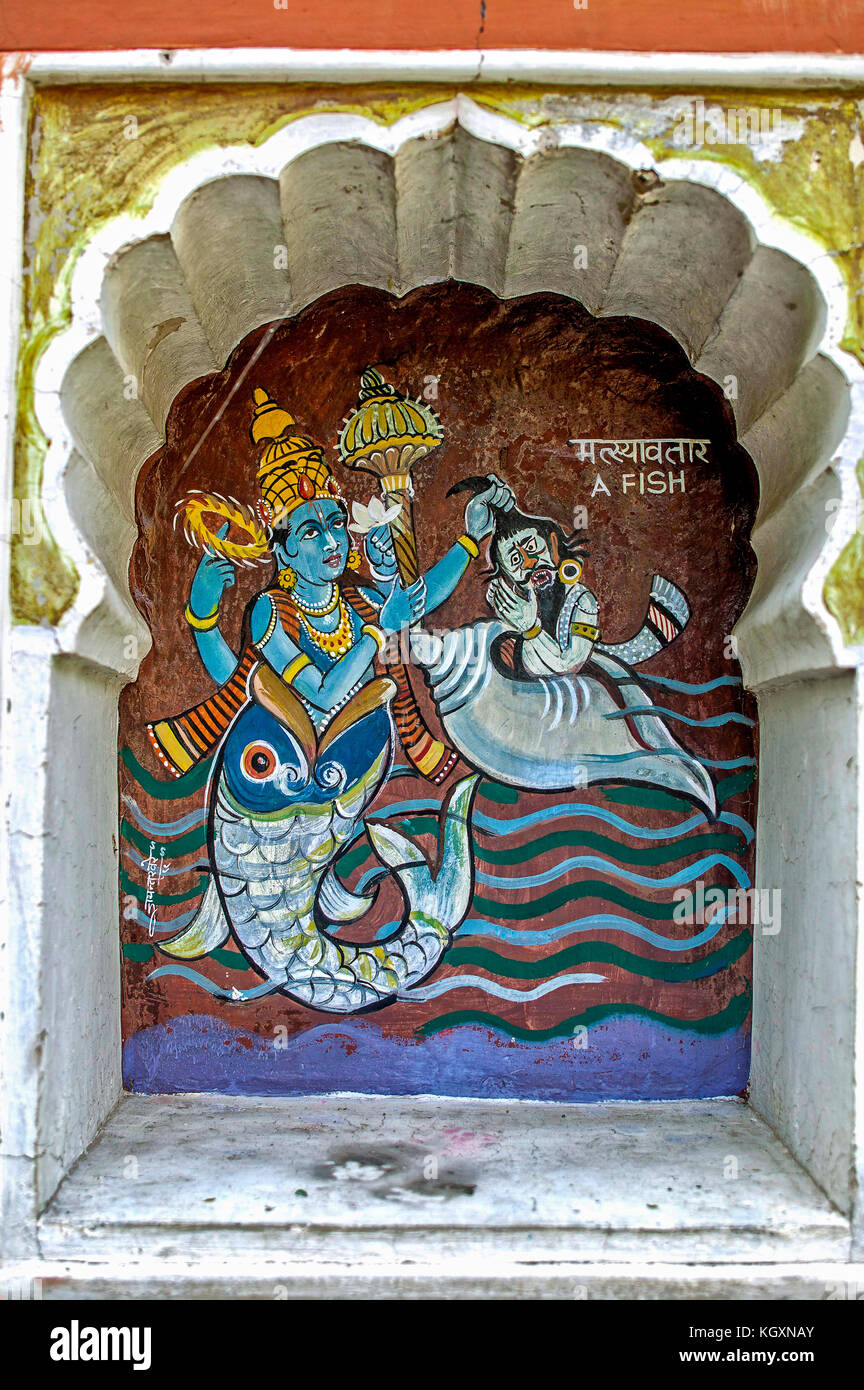 Matsya Gott malen auf Tempel, Maharashtra, Indien, Asien Stockbild