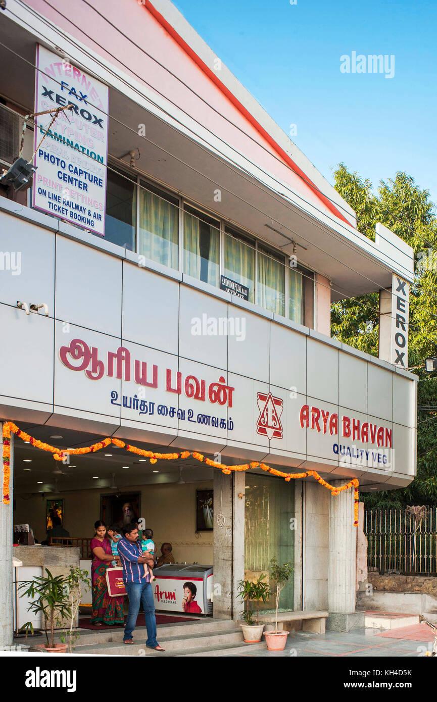 Anna Bus stehen, nagercoil, Tamil Nadu, Indien, Asien Stockbild