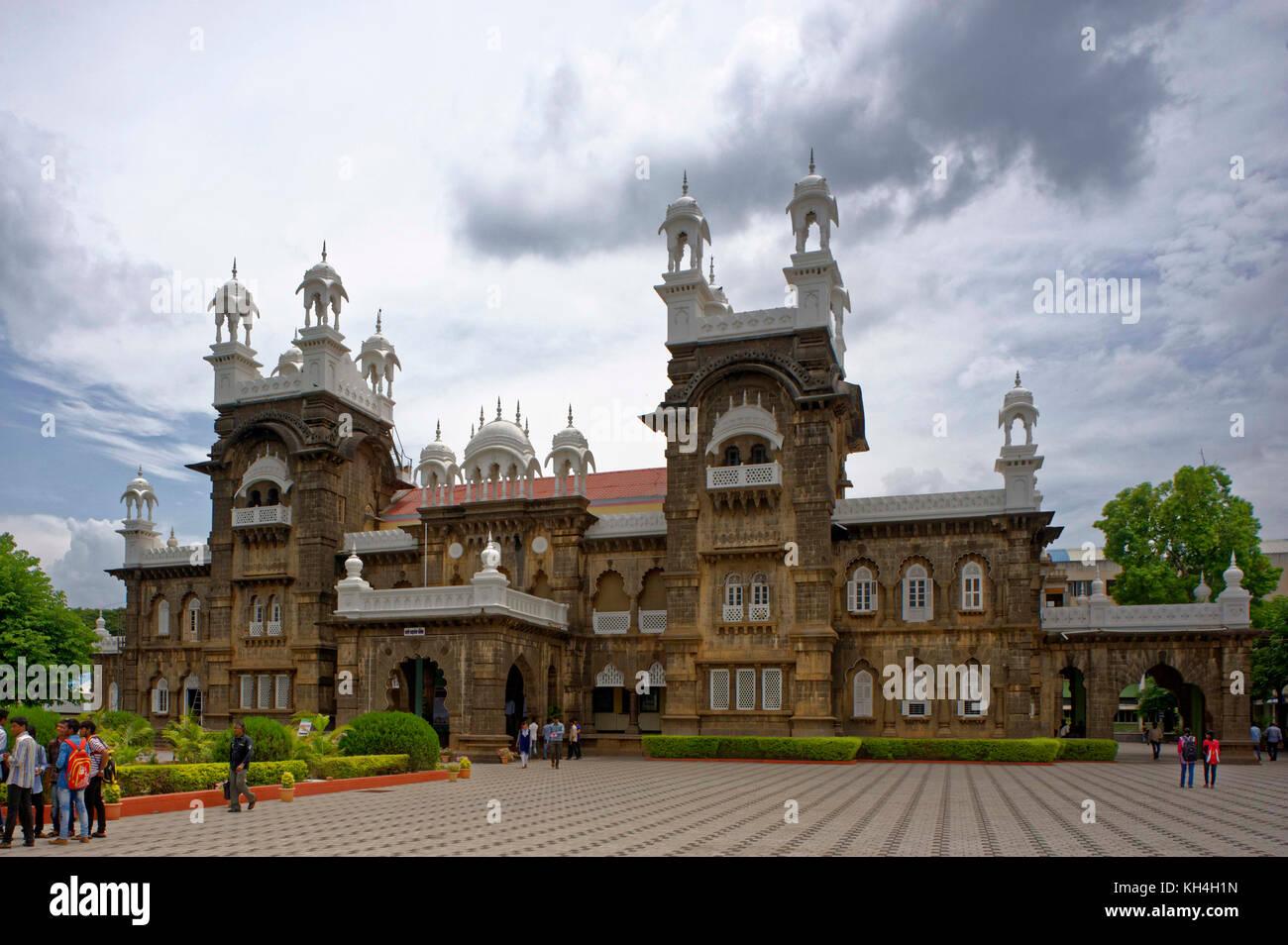 Dkte Gesellschaft Textil- und Engineering Institute ichalkaranji, Maharashtra, Indien, Asien Stockbild