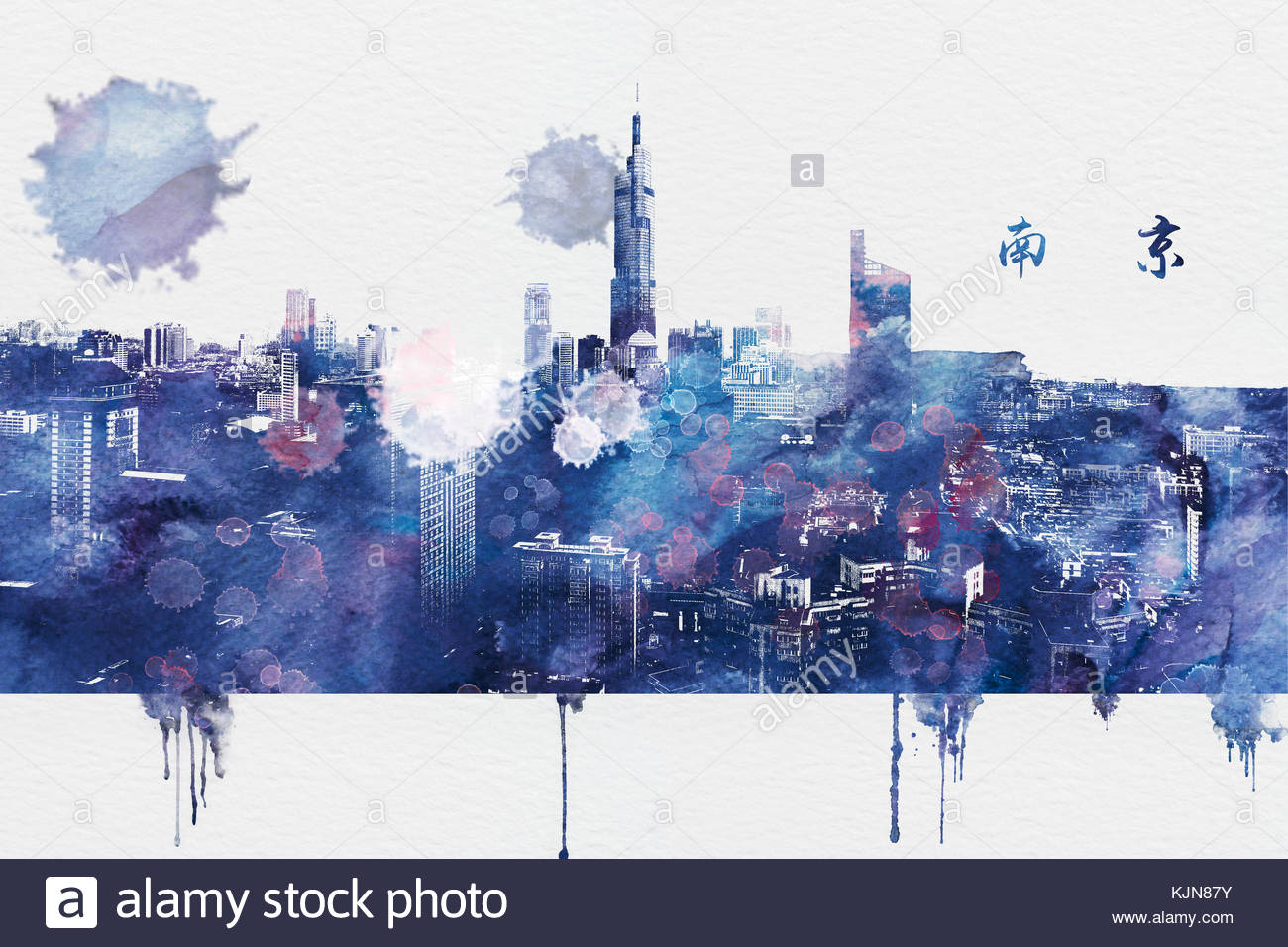 Nanjing Tuschemalerei Stockbild