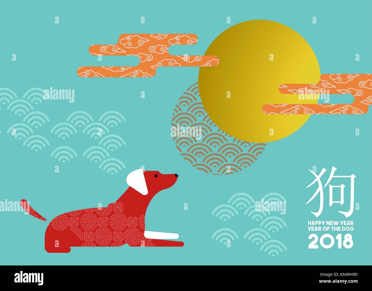 Chinesisches Neujahr 2018 moderne Abbildung im flachen Stil mit ...