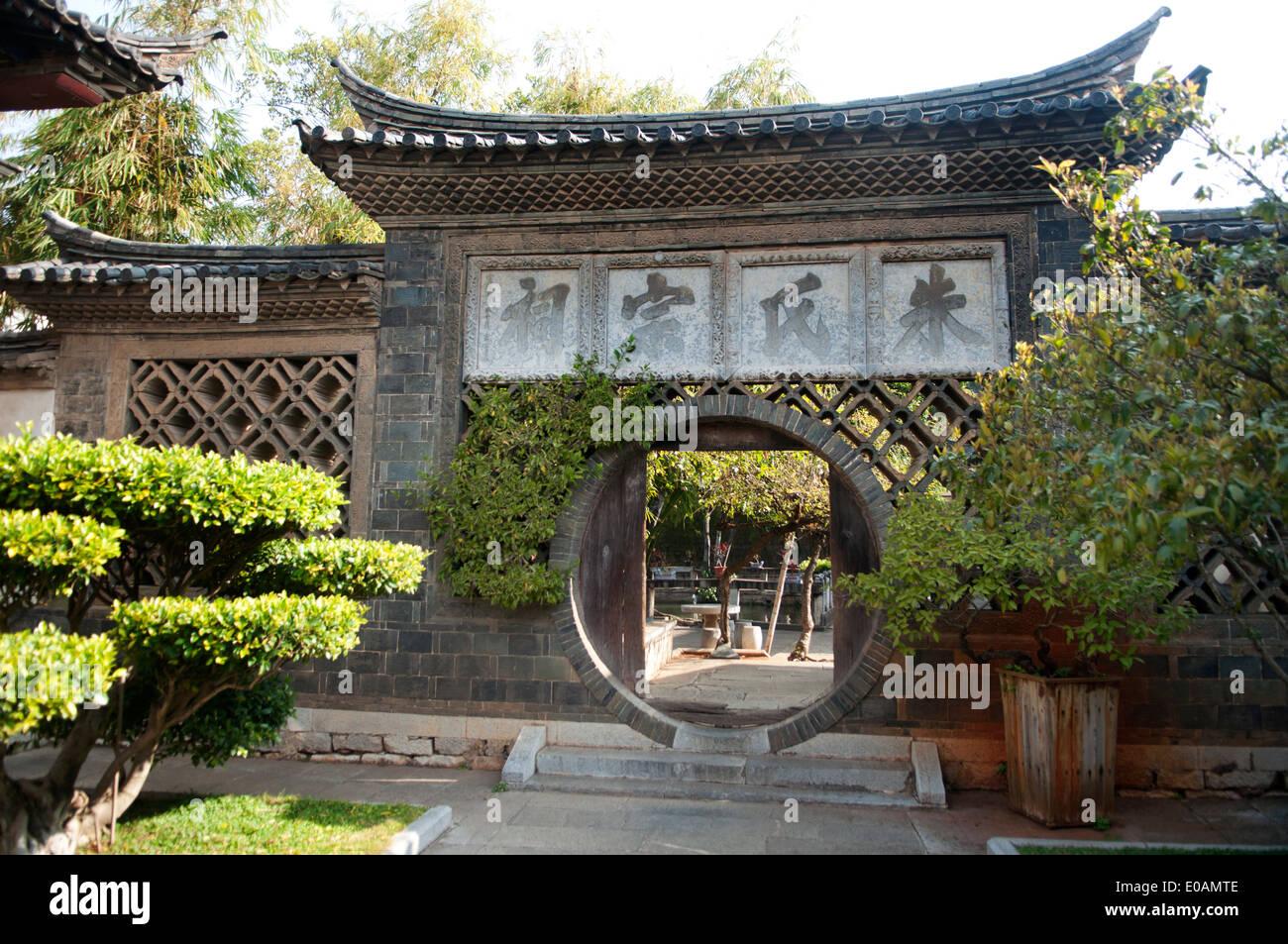 Jianshui zhus im genes de stock jianshui zhus fotos de for Puerta 7 luna park