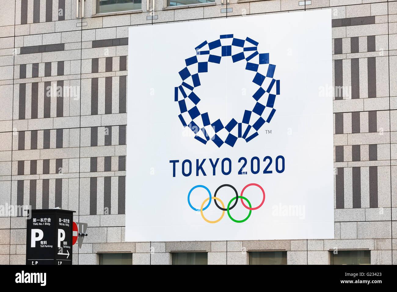 Un Enorme Logo De Los Juegos Olimpicos De Tokio 2020 En La Pantalla