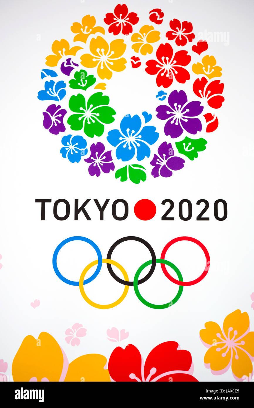 Tokio Japon 12 Dic Cartel De 2020 Juegos Olimpicos De Verano En