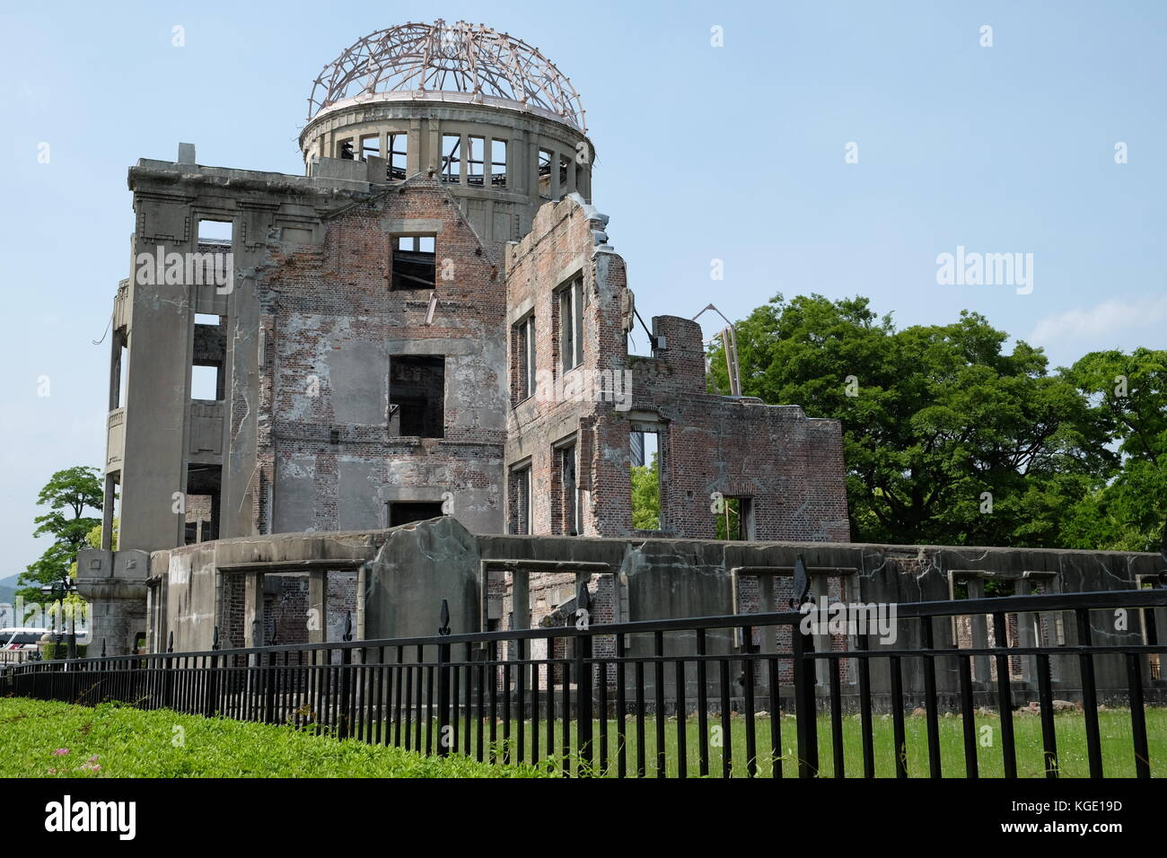 el domo de la bomba atómica es una ruina que es un monumento a los