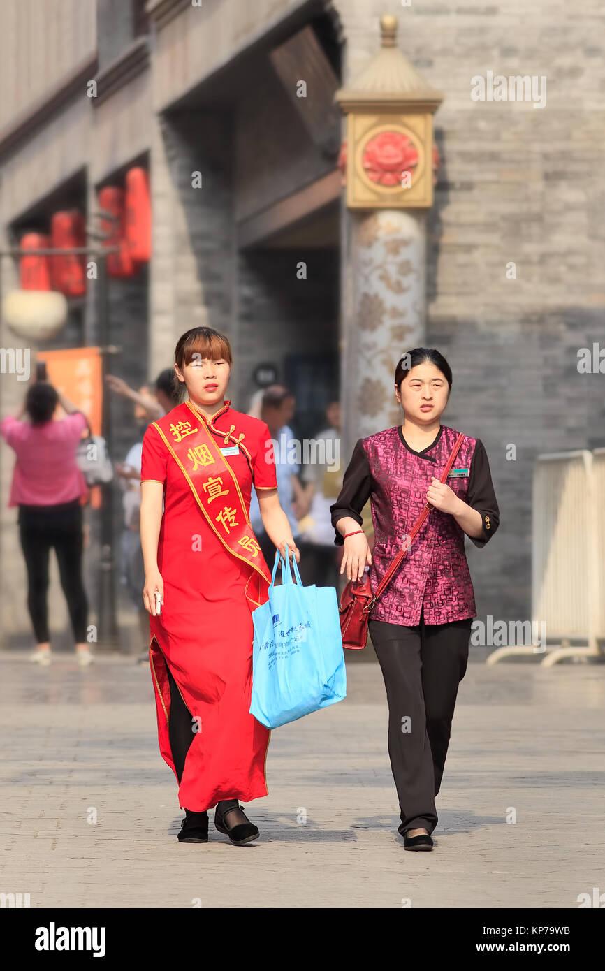 En Beijing e5eede345dcb