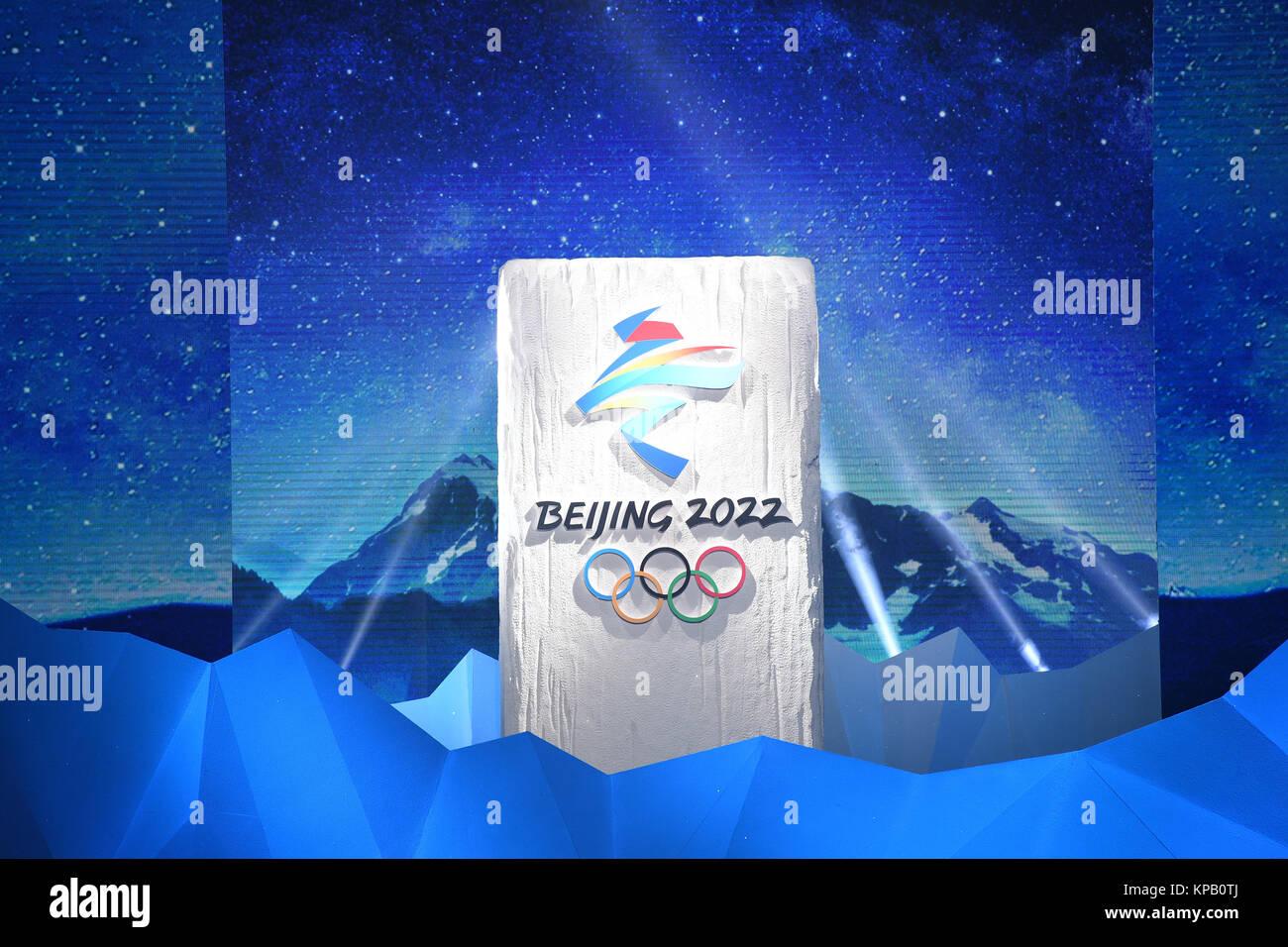 Beijing China 15 De Diciembre 2017 El Emblema De Beijing 2022