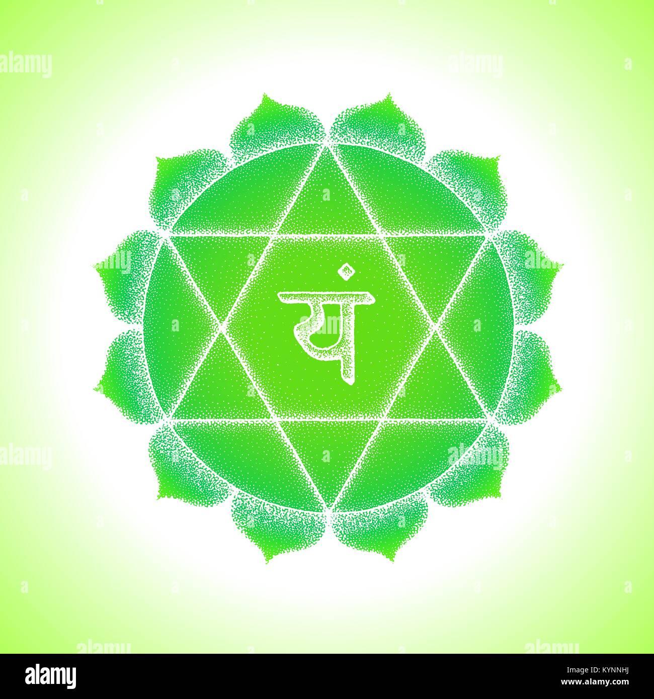 Vector cuarto chakra anahata corazón semillas sánscrito mantra Yam ...