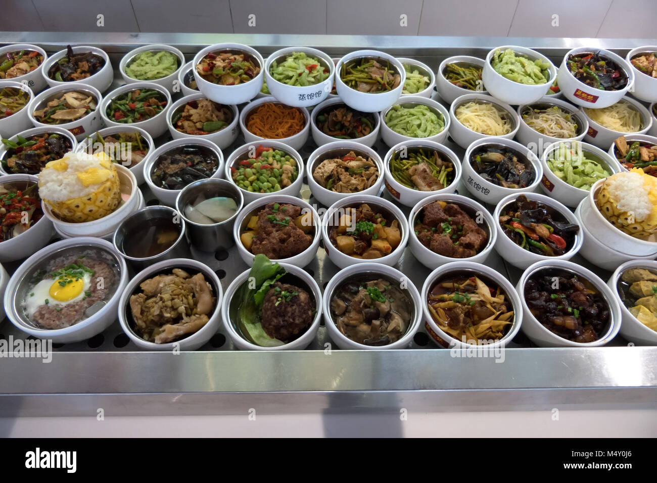 sichuan traditional food Stock Photos & sichuan traditional food ...