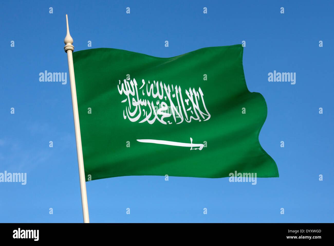 La bandiera della Arabia Saudita Foto Stock