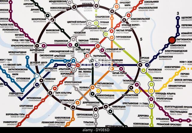 С подольска на метро таганская