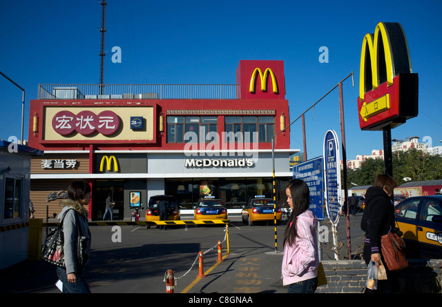 drive through mcdonalds china case Mcdonald's emergence in china including the mccafe which offers a sit-in and drive-thru given the findings of this case study, mcdonald's faces the.