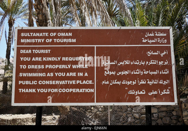 essay about tourism in oman