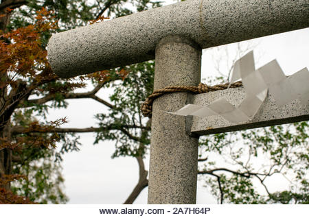 An abstract of a torii, or shrine gate, in Ueno park, Tokyo, Japan. - Stock Image