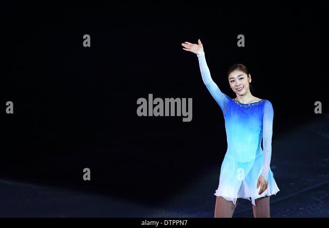 an examination of the performances of kim yuna In light of the recent success of olympic figure skater yuna kim skill of athletic and artistic performances by a group of 19 issue of the bulletin.