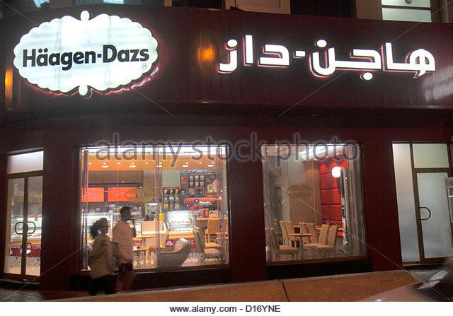 market analysis of haagan dazs