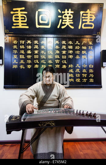 sichuan qin player Female student of guan pinghu, did a cross country survey of qin players in 1956, tape recorded qin players using magnetic tapes these recordings are now in shanghai wang duo: 汪鐸: 名珍昌: 1938— suzhou: guqin player of the wumen qinshe of suzhou head of guqin research centre of suzhou university of science and technology.