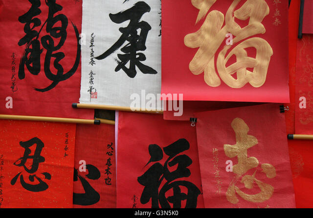 chinese writing images