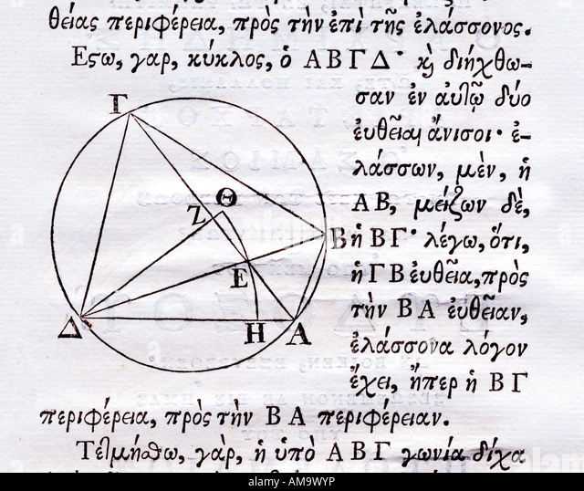 the life and mathematical achievements of archimedes