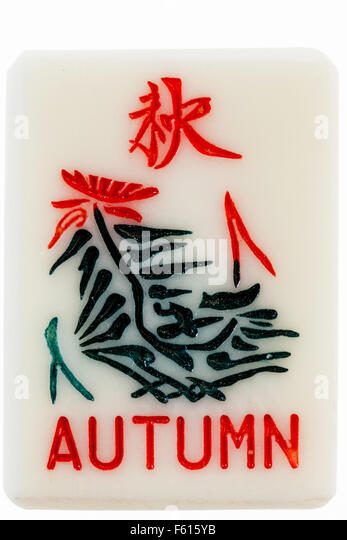 http://c7.alamy.com/zooms/e07c8528f3444632830f75d44fb3c88e/mahjong-chinese-gambling-game-part-of-the-four-season-set-autumn-tile-f615yb.jpg