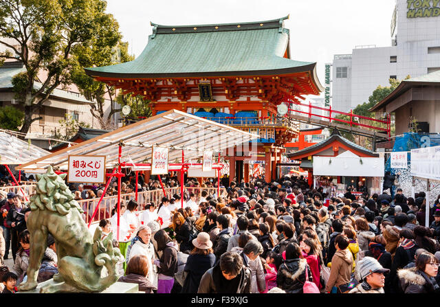 shinto the ethnic religion of japan Shinto for non-japanese (appropriation) christianity provides an example of an ethnic faith that made the in becoming a global religion, shinto will be.