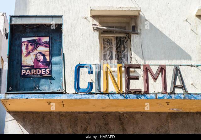 Movie theater in medina